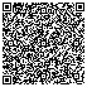 QR-код с контактной информацией организации БРИЗ, СЕРВИСНЫЙ ЦЕНТР, ЧП