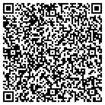 QR-код с контактной информацией организации ООО Интерлок