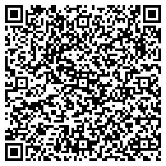 QR-код с контактной информацией организации Спартак. Бумажная фабрика, ОАО