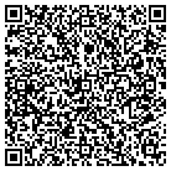 QR-код с контактной информацией организации Гофробум, ООО