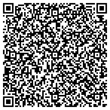 QR-код с контактной информацией организации Сервис+, ООО