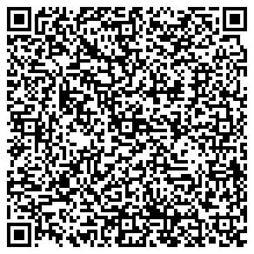 QR-код с контактной информацией организации ПапирCток, ООО (Papirstok)