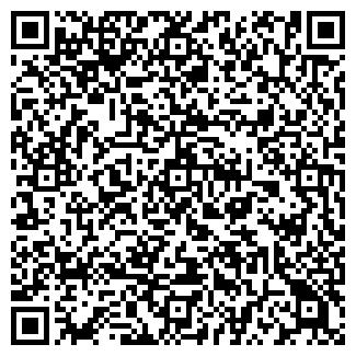 QR-код с контактной информацией организации CCCC, ГП