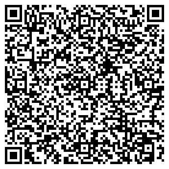 QR-код с контактной информацией организации МУЛЬТИ ВИЗА