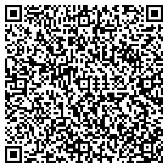QR-код с контактной информацией организации Универсалпак, ООО