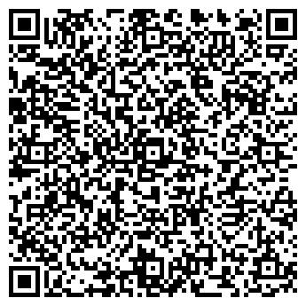 QR-код с контактной информацией организации ЕЛО Лтд, ООО