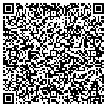 QR-код с контактной информацией организации ИСА Файн Пейперз, ДП