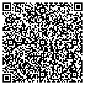 QR-код с контактной информацией организации Ордруф, ТОО