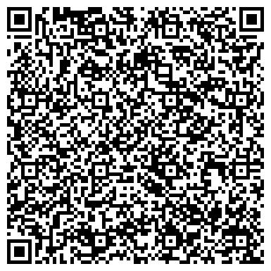QR-код с контактной информацией организации Атлас, ПРАТ Львовськая книжная фабрика, ООО