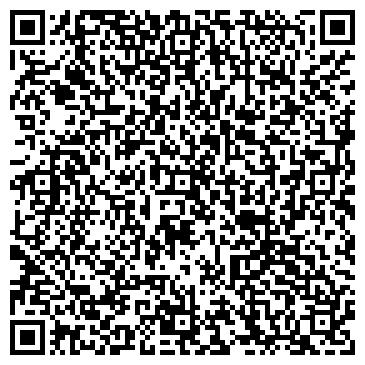 QR-код с контактной информацией организации Интерэколайн, ООО
