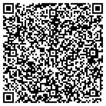 QR-код с контактной информацией организации Упаковка плюс, ООО