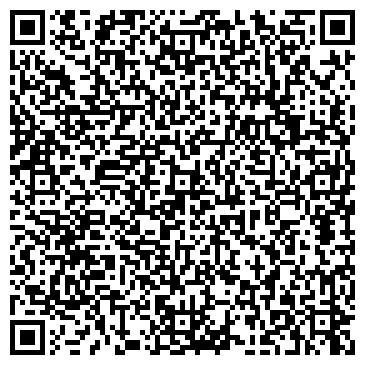 QR-код с контактной информацией организации Адан Компаниясы, ТОО