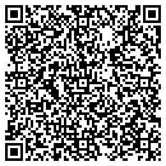 QR-код с контактной информацией организации КАНЦЛЕР, ООО