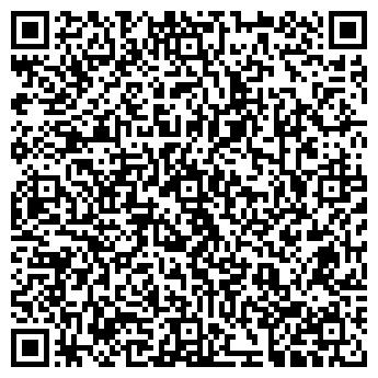 QR-код с контактной информацией организации Мирисан, СООО