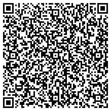 QR-код с контактной информацией организации Гидрекс, ООО