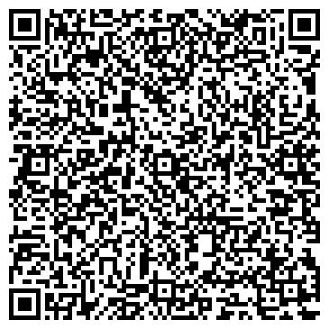 QR-код с контактной информацией организации БЕЛЫЙ ЛЕБЕДЬ, ТОРГОВЫЙ ЦЕНТР, ОАО
