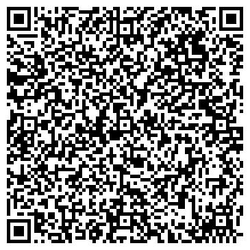 QR-код с контактной информацией организации Лига-СВ, ООО