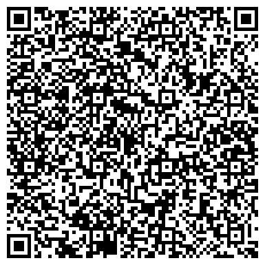 QR-код с контактной информацией организации Луганск дизель-сервис,ООО