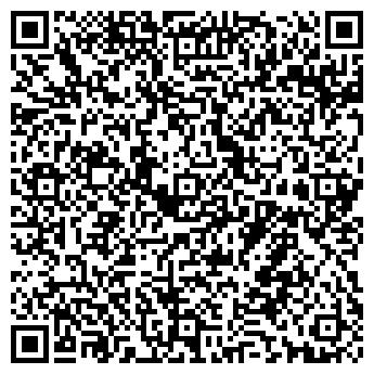 QR-код с контактной информацией организации ДЕТСКИЙ САД № 2176