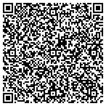 QR-код с контактной информацией организации ДРОГОБЫЧСКИЙ ЗАВОД АВТОМОБИЛЬНЫХ КРАНОВ, ОАО