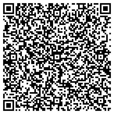QR-код с контактной информацией организации Элегия, ООО