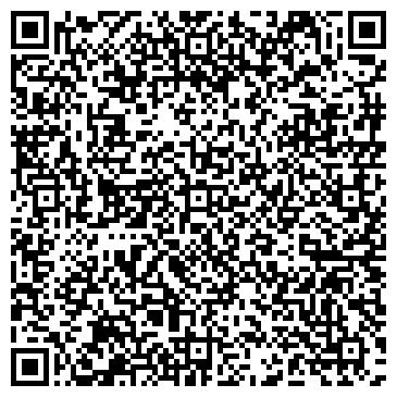 QR-код с контактной информацией организации ДРОГОБЫЧСКИЙ ДОЛОТНЫЙ ЗАВОД, ОАО