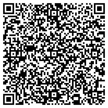 QR-код с контактной информацией организации Алмаз, ООО