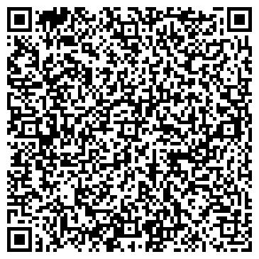 QR-код с контактной информацией организации Камион Сервис,ООО