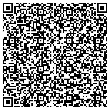 QR-код с контактной информацией организации ТАРТАРИНИ-УКРАИНА, УКРАИНСКО-ВЕНГЕРСКО-ИТАЛЬЯНСКОЕ СП, ООО