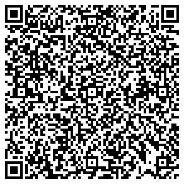 QR-код с контактной информацией организации Бердянский Завод, ЧП