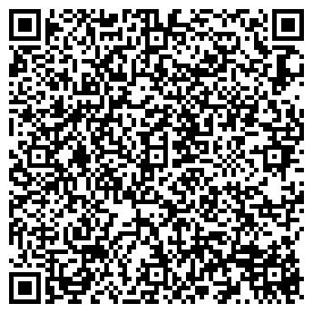 QR-код с контактной информацией организации Дюна, ООО ПКФ