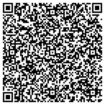 QR-код с контактной информацией организации Агроспецмонтаж ЛТД, ООО