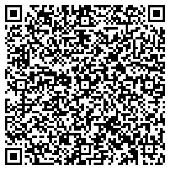 QR-код с контактной информацией организации Удовик, ЧП