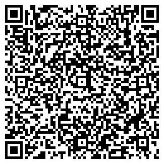 QR-код с контактной информацией организации ВЕСКО, АОЗТ