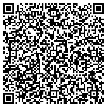 QR-код с контактной информацией организации Павлюк, ЧП