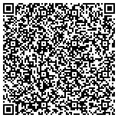 QR-код с контактной информацией организации Престиж-Люкс ЛТД, ООО