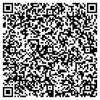 QR-код с контактной информацией организации Ром, ООО