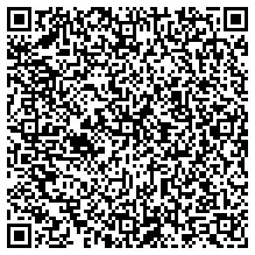 QR-код с контактной информацией организации Тагро Сервис, СПД