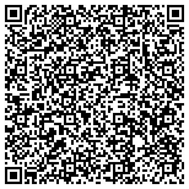 QR-код с контактной информацией организации АСКО-ДОНБАСС СЕВЕРНЫЙ, СТРАХОВАЯ КОМПАНИЯ, ЗАО