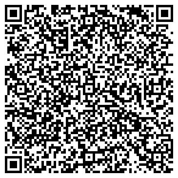 QR-код с контактной информацией организации КРАСНАЯ ЗВЕЗДА, ФИЛИАЛ АГРОФИРМЫ ШАХТЕР