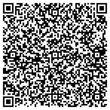 QR-код с контактной информацией организации Профи Стан, ООО