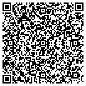 QR-код с контактной информацией организации Гидро-сервис, ЧП