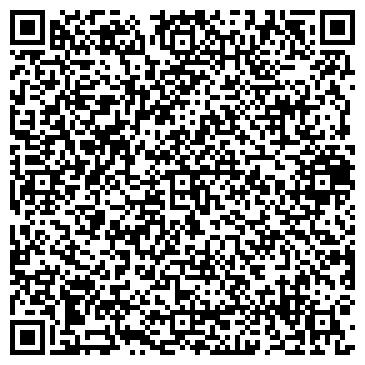 QR-код с контактной информацией организации Марчук А.Н., ЧП
