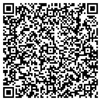 QR-код с контактной информацией организации УТС ПФ, ООО