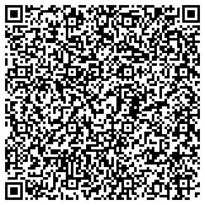 QR-код с контактной информацией организации Ремонт узлов и агрегатов спецтехники и сельхозтехники, ЧП