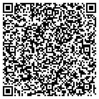 QR-код с контактной информацией организации ЗАО ЗАВОД РЕМСЧЕТМАШ