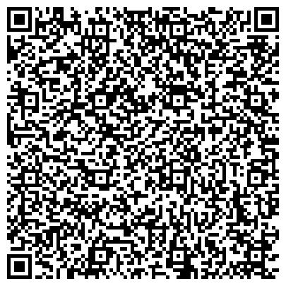 QR-код с контактной информацией организации Владовское ремонтно-транспортное предприятие, ОАО