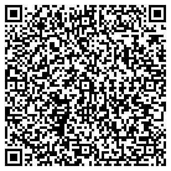 QR-код с контактной информацией организации Элегия ЧПКФ, ЧП
