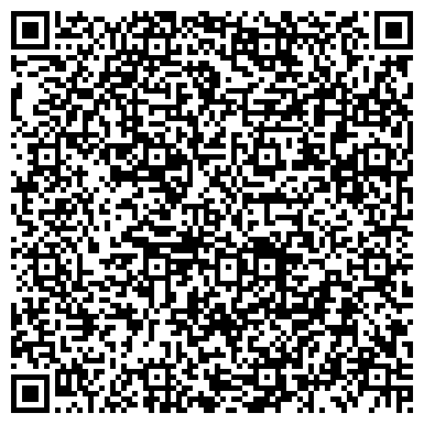 QR-код с контактной информацией организации Adiana Machinery (Адиана Машинери), ТОО
