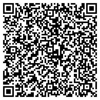 QR-код с контактной информацией организации УКРМАШСЕРВИС